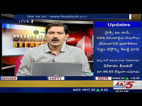 8th August 2017 TV5 Money  BUSINESS BREAKFAST