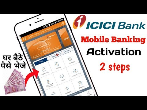 How to activate ICICI mobile Banking |ICICI  iMobile  activate kaise kare | ICICI Bank