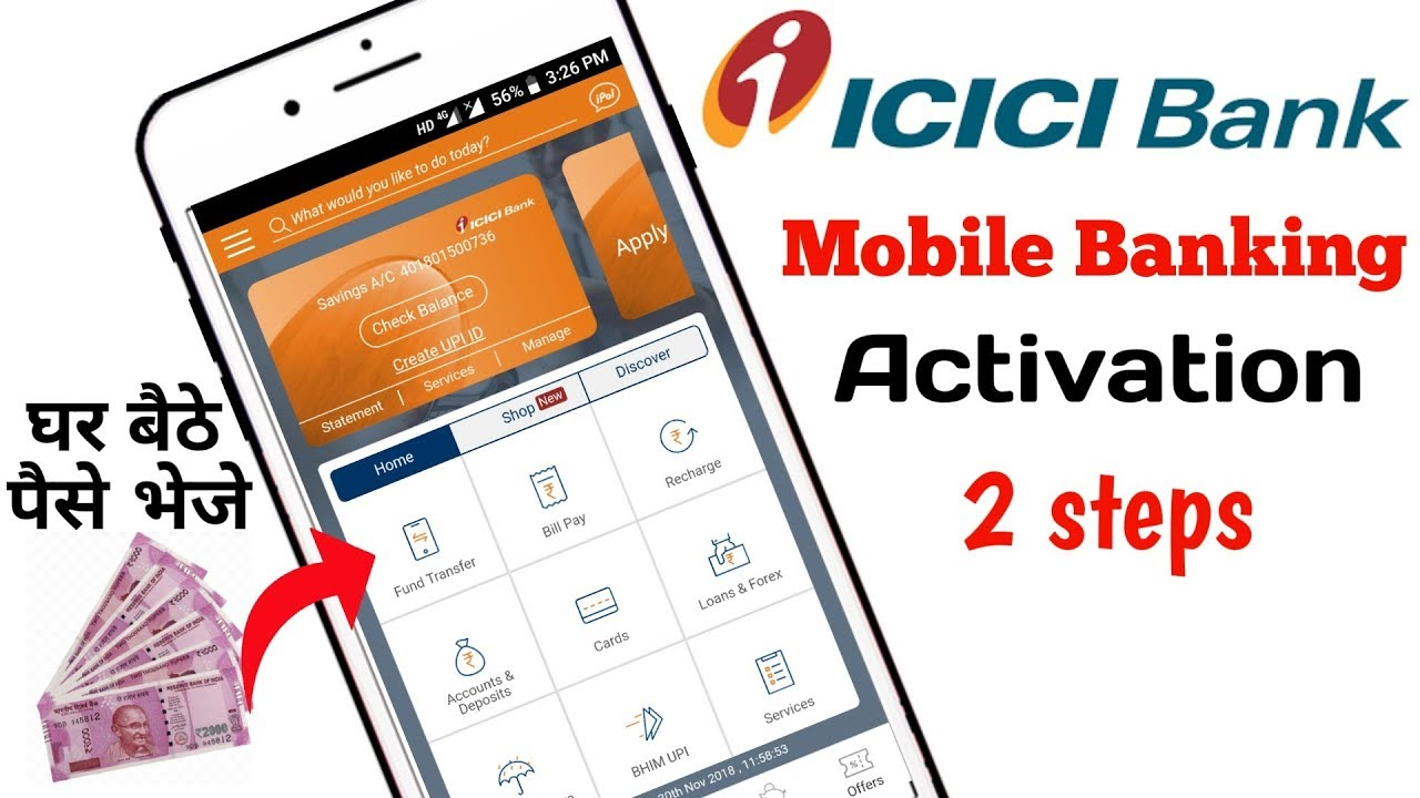 how to activate icici mobile banking services