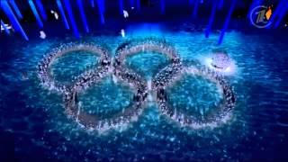 видео: Олимпиада в Сочи 2014. Закрытие. Не раскрылось кольцо в хороводе :)