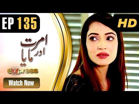 Amrit Aur Maya - Episode 135 - Express Entertainment Dramas