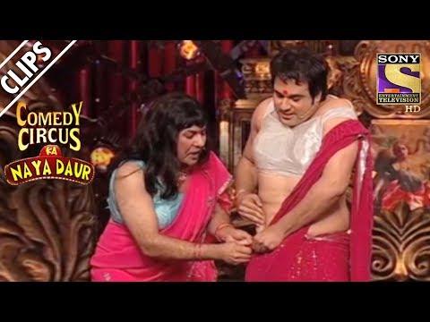 Sudesh Reads Out Krushnas Letter  Comedy Circus Ka Naya Daur