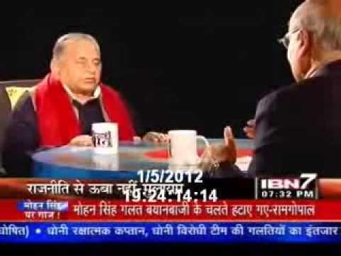 Mulayam Singh Yadav_Teekhi Baat_Prabhu Chawla on IBN7 PART ONE