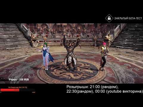 """Первые """"-3"""" за Берса 1х1 :) PVP. Lost Ark. ЗБТ"""