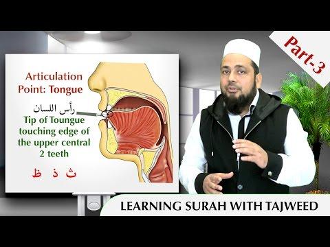 Learn Surah Al-Falaq with Tajweed | تعلّم سورة الفلق مع تجويد | Trans English, Bangla & Urdu | 4K