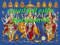 Man tera mandir..........Aarti  of   Mahendra kapoor