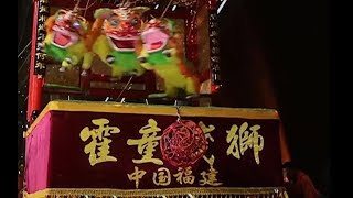 Chinese Huotong String Lion Dance| CCTV English