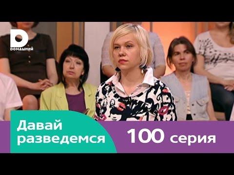 По делам несовершеннолетних (Программа, 2013 - 2016