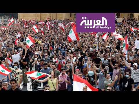لأول مرة التظاهرات في عقر دار حزب الله وحركة أمل  - نشر قبل 52 دقيقة
