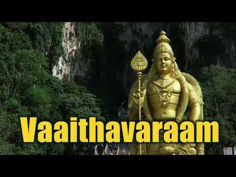 WhatsApp Status - God - Tamil - Kadavul Murugan #1
