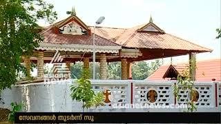 In Memories of Kalabhavan Mani : മണിയ�...