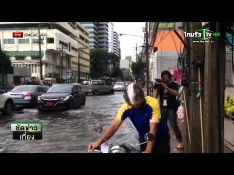 จราจรวิกฤตหลังฝนตกน้ำท่วม กทม. | 08-06-58 | ThairathTV