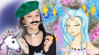 Een Eenhoorn Meisje tekenen! | Magical Galaxy Unicorn!