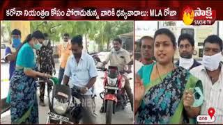 MLA Roja distributed masks to Journalists | Nagari, Chittoor District | Sakshi TV