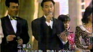 Download lagu 第16回 / 第18回東京音楽祭 レスリー・チャン アラン・タム