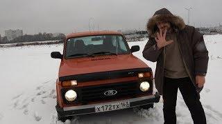 Тест Lada 4X4.  Нива навсегда!