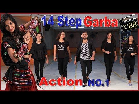 LEARN 14 STEP GARBADODHIYA  ACTION NO1  TUTORIAL VIDEO   Rona Ser Ma song  GEETA RABARI
