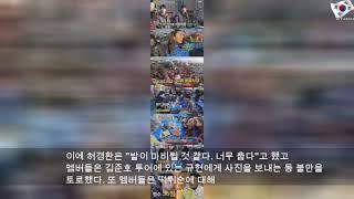 '설계자' 박명수 풍물시장 픽→한혜진X허경환X이진호, …