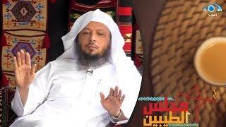 أكبر وأسرع علاج يزيل الضيق والقلق والخوف والاكتئاب   الشيخ سعد العتيق