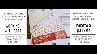 видео 2. Організація державного управління у сфері фінансів