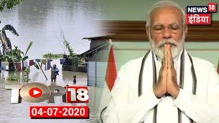 TOP 18 News | PM to address Dharma Chakra Day | Coronavirus Updates | Assam Floods | News18 India
