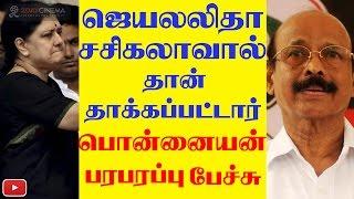 Yes Jayalalitha was beaten by Sasikala! Reveals Ponnaiyan 2DAYCINEMA.COM