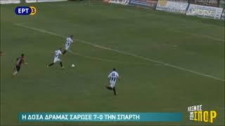 Δόξα Δράμας-Σπάρτη 7-0 Β' Εθνική στιγμιότυπα (a-sports.gr) 20/5/2018