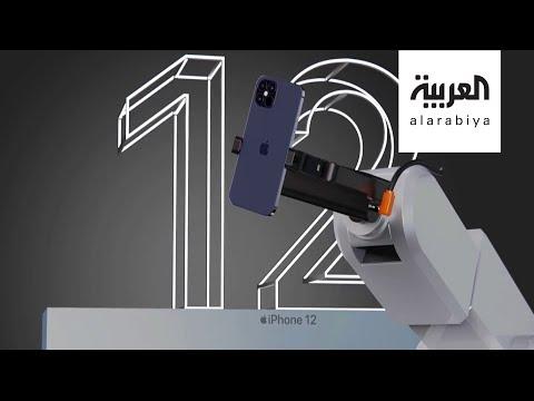 صباح العربية | مميزات جديدة في واتس آب  - نشر قبل 2 ساعة
