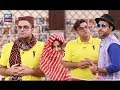 "Faysal Qureshi, Iqra Aziz, Muneeb Butt, Aadi and Faizan playing ""Tv.Channel"""