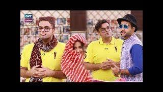 "Faysal Qureshi, Iqra Aziz, Muneeb Butt, Aadi and Faizan playing ""Tv.Channel"""