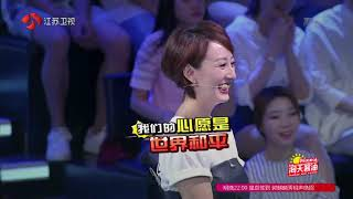Russian girl VS American girl on Chinese TV show