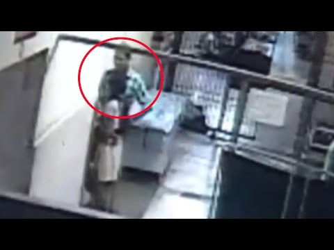 Rape In A Hospital In Haryana - Full CCTV Footage thumbnail