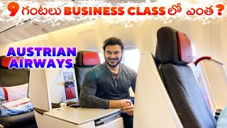 Austrian Airways Business Class review |  Telugu flight reviews | Ravi Telugu Traveller