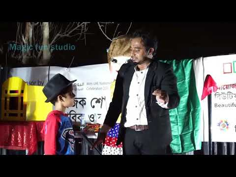 Stage magic show in Dubai national day 2017, UAE