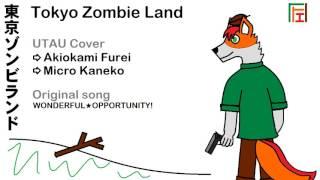 [Utau カバー] Tokyo Zombie Land - Akiokami Furei