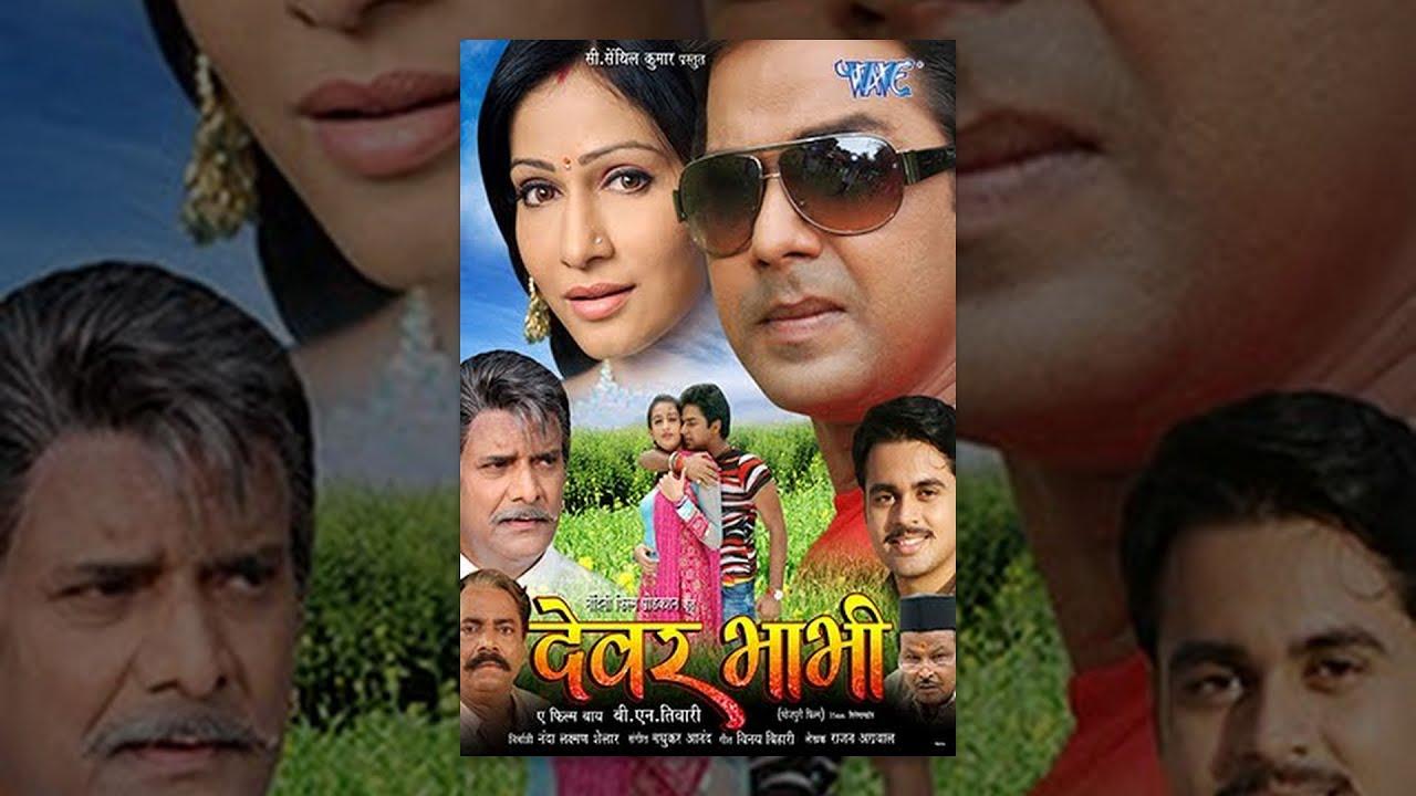 - Devar Bhabhi - Pawan Singh - Pakhi Hegde -3729