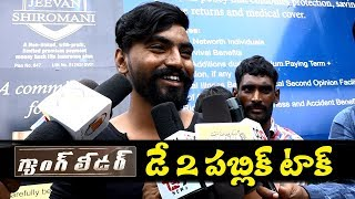 Naniand#39;s Gang Leader Movie Day 2 Public Talk | Gang Leader Movie Review | Nani | Karthikeya