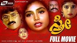 Sthree – ಸ್ತ್ರೀ | Kannada Full Movie| FEAT.Shashi Kumar | Shruthi