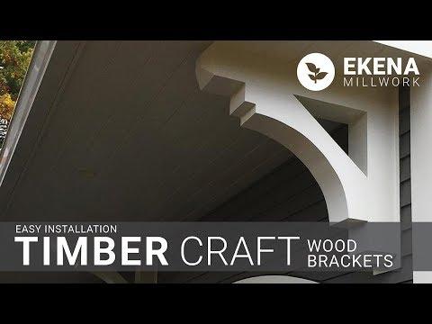 Ekena Millwork Brackets/ Outlookers (Rustic Wood)
