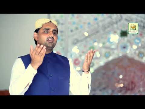 New Sindhi Kalam 2017 - Maa Natho Chayan - Haji Shakeel Azhari - Release by Al Jilani Studio