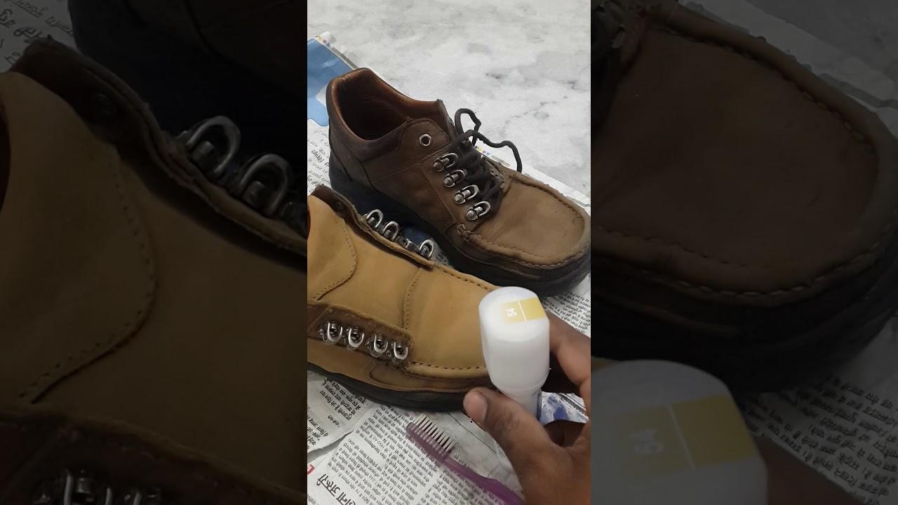 Woodland shoes wash - YouTube