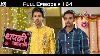 Thapki Pyar Ki - 30th November 2015 - थपकी प्यार की - Full Episode (HD)