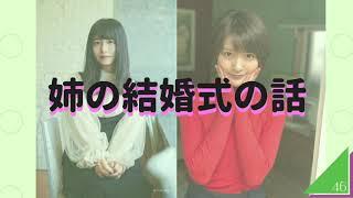 チャンネル登録お願いします。 欅坂46のANN 欅坂46のオールナイトニッポ...
