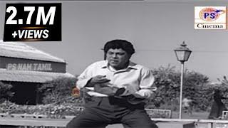 M.R.ராதா ரேடியோ மெக்கானிக் கடை காமெடி || M.R.Radha Radio Machnanic Shop Comedy