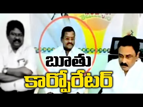 Nandyal Municipal Vice Chairman Posted Obscene Videos In Whatsapp Group - Watch Exclusive