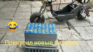 Скутер из четырех моторов гироскутера.