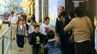 Сукре  Завещание Симона Боливара