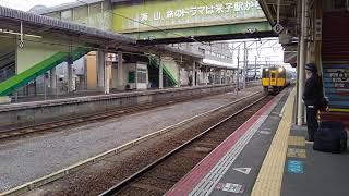 米子駅1番線 特急スーパーおき号新山口行き キハ187系到着