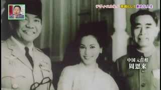 (1/2)The Half Life of Dewi Sukarno, whose subject Raja serves Mp3
