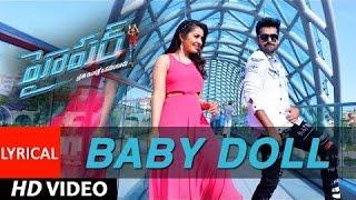 Baby Doll Video Song With Lyrics | Hyper | Ram Pothineni, Raashi Khanna, Ghibran | Telugu Songs 2016